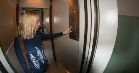 Лифты в 20 высотках Одинцова будут отключены