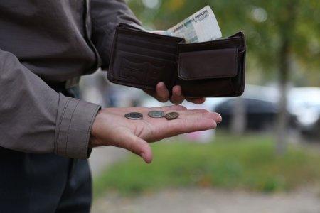 Каждому россиянину присвоят персональный кредитный рейтинг