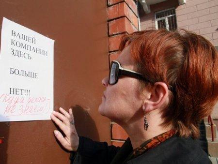 УК из Пущина запрещено управление многоквартирными домами