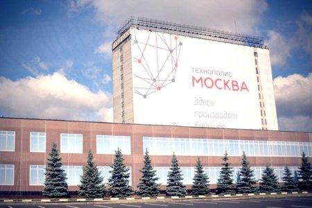 Названа сумма инвестиций резидентов технополиса «Москва» за полугодие