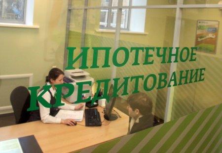 На ипотечном рынке РФ реактивно снижается доля новостроек