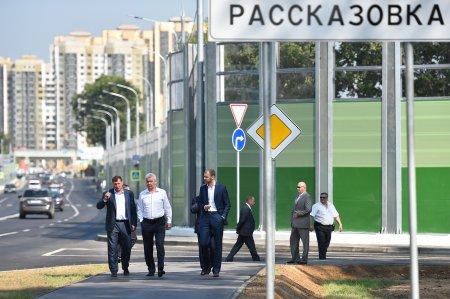 Собянин открыл наиболее протяженный новый участок метро в истории Москвы
