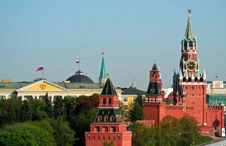 Москва распродает около полусотни объектов недвижимости