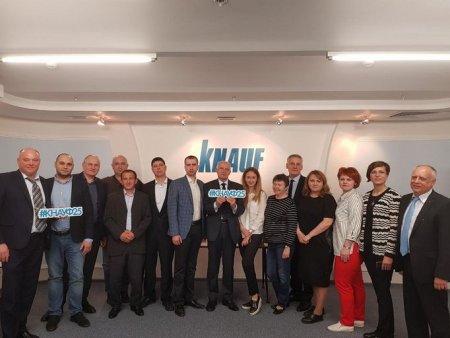 В Казани пройдет международная конференция по цифровому обучению