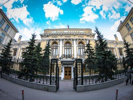 Центробанк допустил новые ограничения для ипотечных кредитов со взносом до 20%