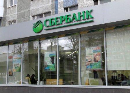 В Сбербанке запущена ипотека для приобретения апартаментов на рынке «вторички»