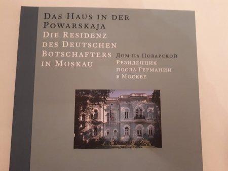 В печать вышла уникальная книга о резиденции посла Германии в Москве