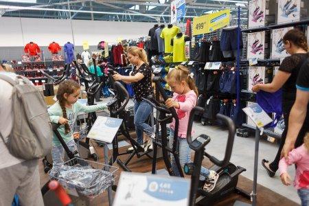 Гипермаркет спортивных товаров получат жители Королева