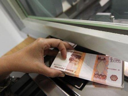 ЦБ сообщил об уменьшении вкладов россиян в отечественных банках
