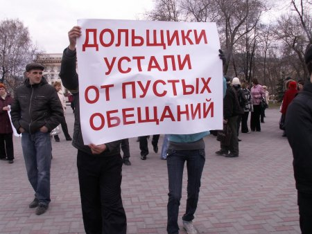 Российским регионам дадут 250 га земли для решения проблем долевого строительства