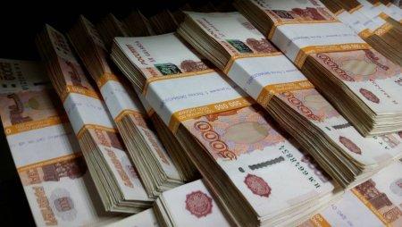 Центробанк уличили в тайном спасении крымского Генбанка