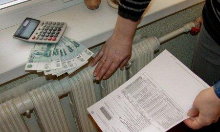 Власти России утвердили индексацию тарифов ЖКХ на 2019 год