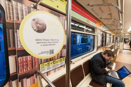 Еще на четырех станциях метрополитена откроются онлайн-библиотеки