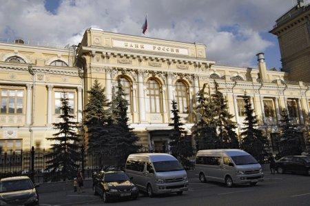 Начальник департамента банковского надзора ЦБ оставит свой пост