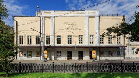 Московский драматический театр им. Пушкина ждет реставрация