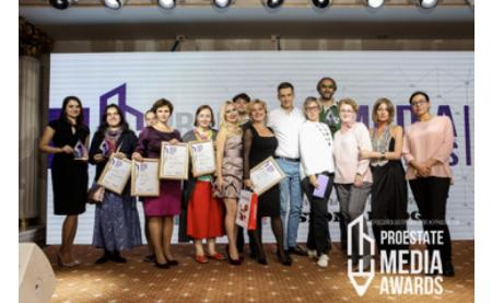 Итоги двенадцатой премии PROESTATE MEDIA AWARDS 2018