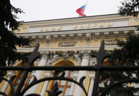Центробанк оценит качество девелоперских проектов финансируемых 13 банками