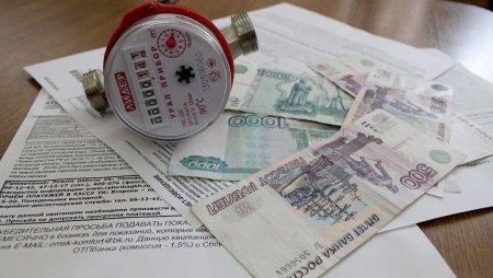 В Подольске УК выплатила 7,5 млн рублей долгов за коммунальные услуги