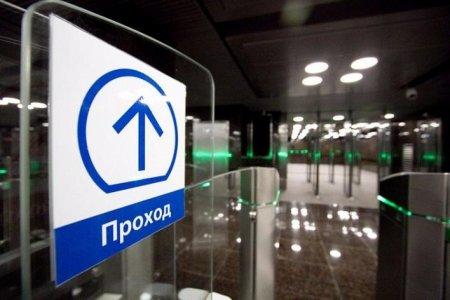 Концептуально новую навигационную систему установят в московском метро