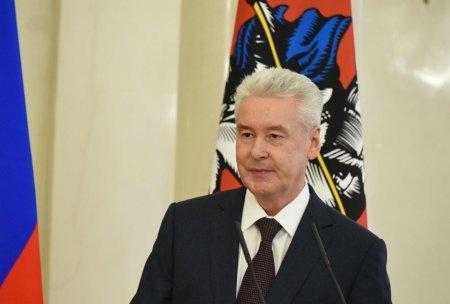 Собянин объявил имена префектов столичных округов