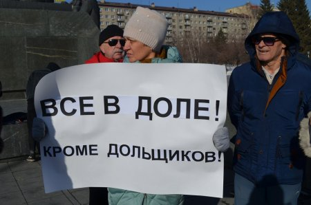 В России хотят разрешить гражданам расторгать ДДУ с застройщиками без суда