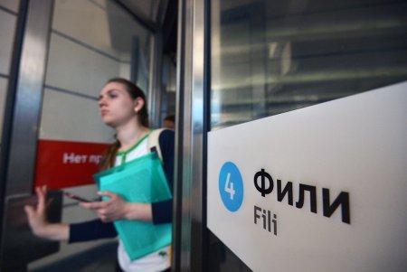 На предстоящих выходных часть Филевской линии метро будет закрыта