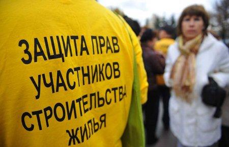 Почти сто застройщиков России потеряли право привлекать деньги граждан