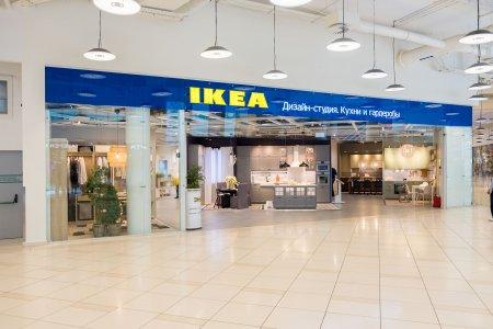 IKEA собирается открывать в России магазины малого формата