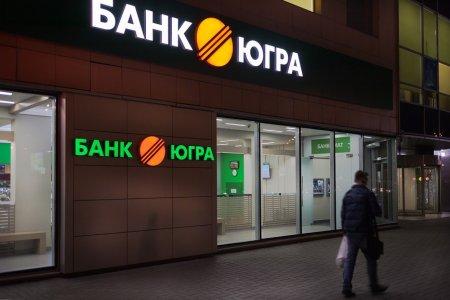 Центробанк проинформировал о массовом банкротстве заемщиков банка «Югра»