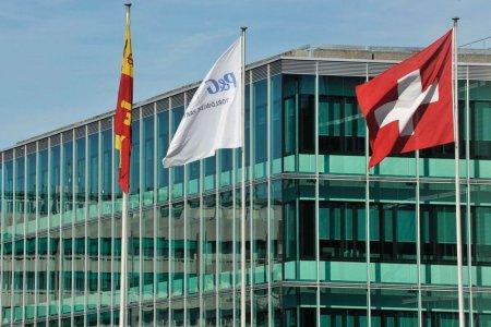 В Тульской области откроется дистрибьюторский центр Procter & Gamble