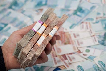 Москва продала акции «ГУП «Экономика» с 45-процентным превышением цены