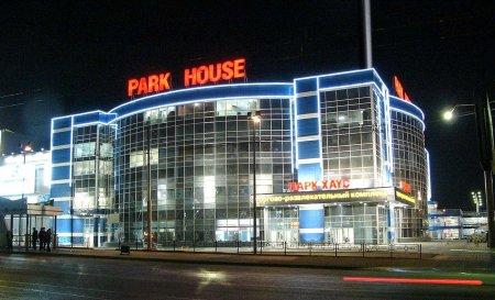 Raven Russia передумал покупать ТЦ «Парк хаус»