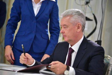 Собянин назначил первого замначальника Госинспекции по недвижимости