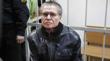 Стало известно о требовании снять арест с денег бывшего министра Улюкаева