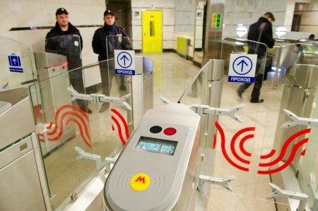 Россиян готовят к изменению тарифов на общественный транспорт