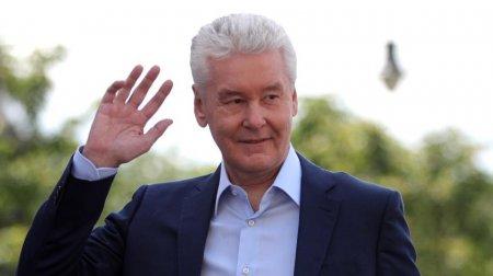 Собянин уволил трех руководителей районных управ Москвы