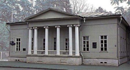 Названа дата открытия дома Муму на Остоженке
