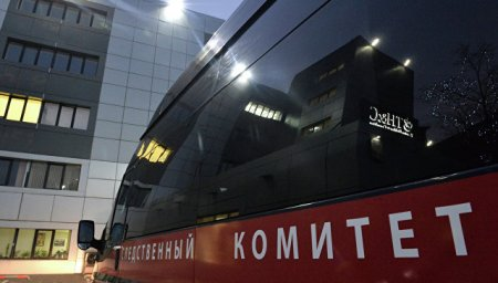 В результате взрыва возле здания ФСБ в Архангельске погиб человек