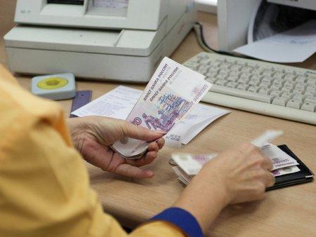 Стали известны перспективы вкладчиков «Инкаробанка»