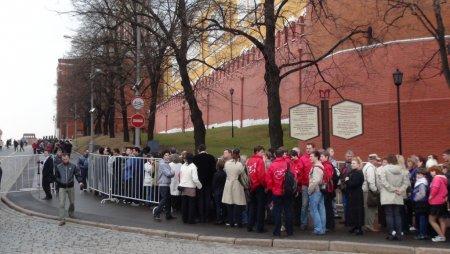 4 ноября посетителей не пустят в Кремль и Мавзолей