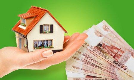 Когда наступит удачный период для покупки жилья