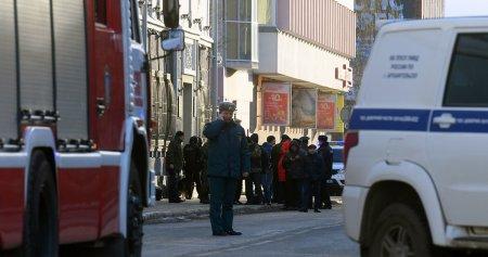 Стали известны подробности теракта в здании УФСБ по Архангельской области