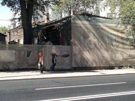 Старинный усадебный дом на Долгоруковской будут реставрировать, а не сносить