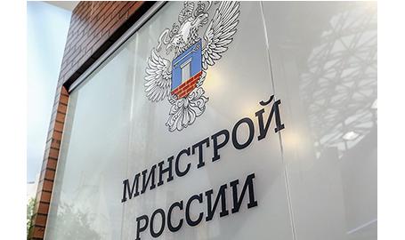 Открытое письмо министру Владимиру Якушеву о работе ФГИС ЦС