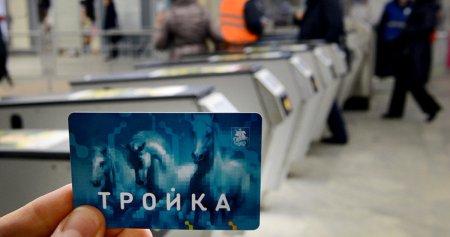 Жителей Москвы готовят к реформе билетной системы метро