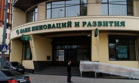 Отозваны лицензии у двух банков Москвы