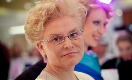 Муж телеведущей Елены Малышевой госпитализирован из-за ДТП с автобусом