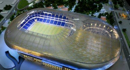 Футбольный стадион «Москвич» реконструируют за 1,86 млрд рублей