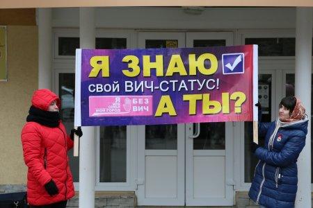 Центр борьбы со СПИДом откроется в центре Москвы в 2020 году