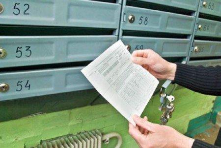 В ноябре счета за ЖКУ в Петербурге увеличились на 50%